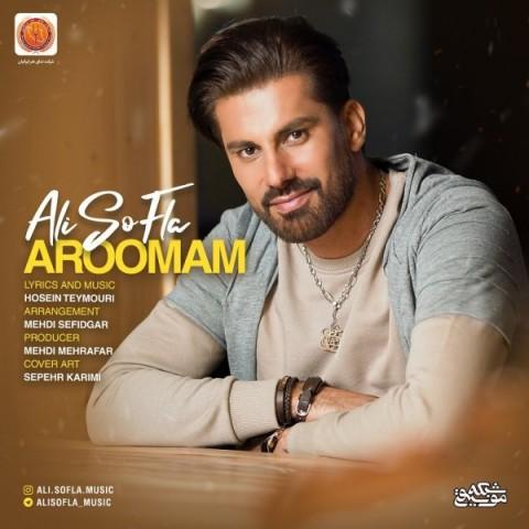 دانلود آهنگ جدید علی سفلی به نام آرومم