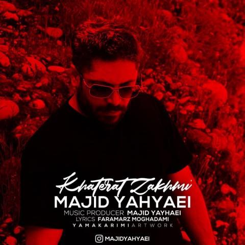 دانلود آهنگ جدید مجید یحیایی به نام خاطرات زحمی