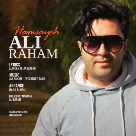دانلود آهنگ جدید علی رهام به نام همسایه