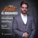 دانلود آهنگ جدید علی خدابنده به نام عادت