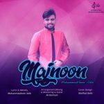 دانلود آهنگ جدید محمد امین ادیب به نام مجنون