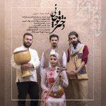 دانلود آهنگ جدید محمد جواد امیری به نام دختر قوچانی