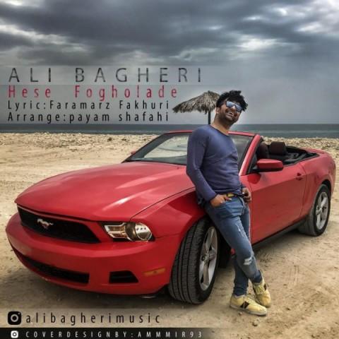دانلود آهنگ جدید علی باقری به نام حس فوق العاده